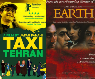 "Movie posters of  ""Taxi Tehran"" and ""1947: Earth"""