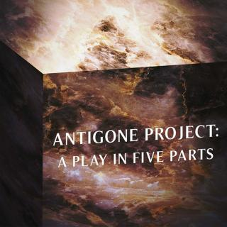 Graphic for production, Antigone Project: A Play in 5 Parts (Title), white lettering, against marble cube