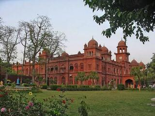 Photo of Punjab University
